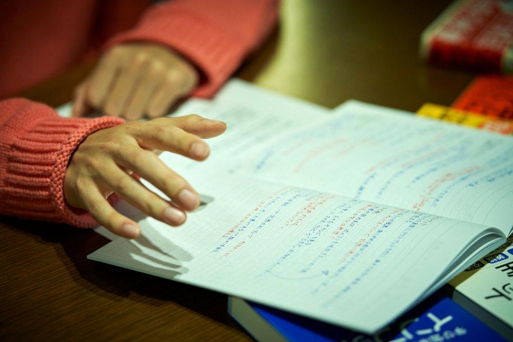 手,ノート