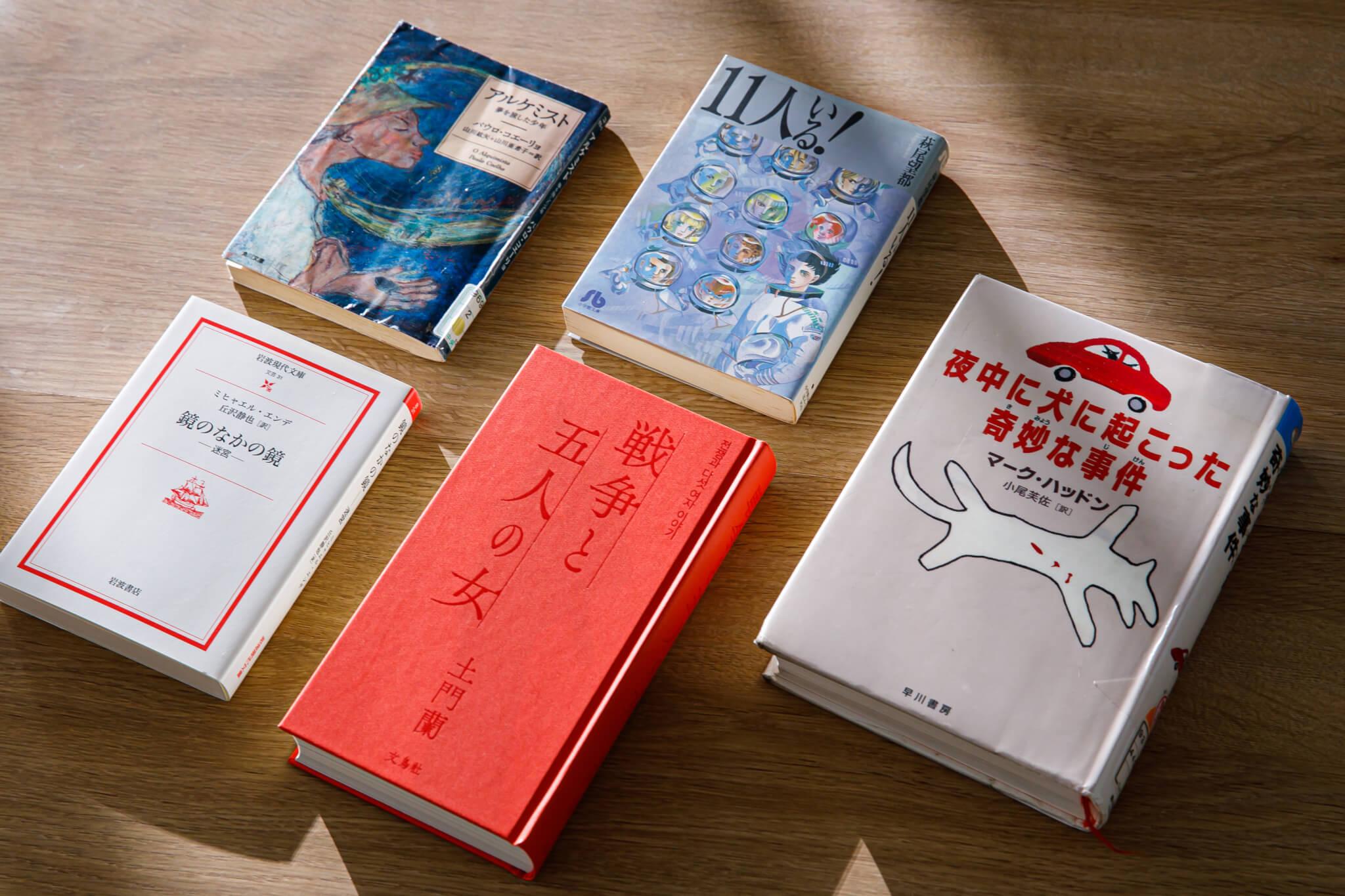 鷗来堂,栁下恭平,5冊の本