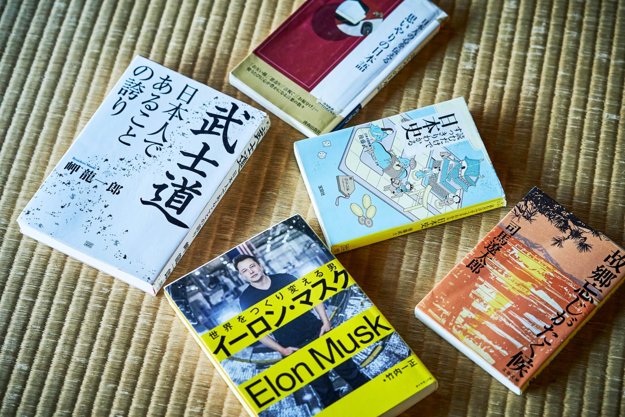 名古屋おもてなし武将隊,徳川家康,5冊の本