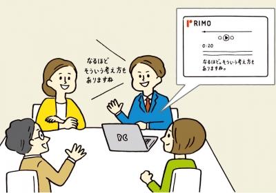 「AI文字起こしが働き方を変える」。Rimo Voiceが目指す、議事録の自動化と新しい仕事スタイル/Rimo合同会社代表・相川直視