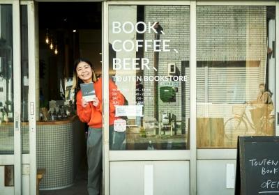 """TOUTEN BOOKSTORE・古賀詩穂子さんが選ぶ5冊の本┃持続可能な本屋をつくるため。「人生を拓くきっかけになった""""出会い""""の本」"""