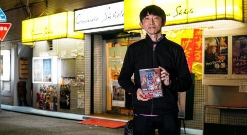 シネマスコーレ副支配人・ 坪井篤史さんが選ぶ5冊の本┃読書を通じてさらにディープな作品の世界へ!「映画が観たくなる本」