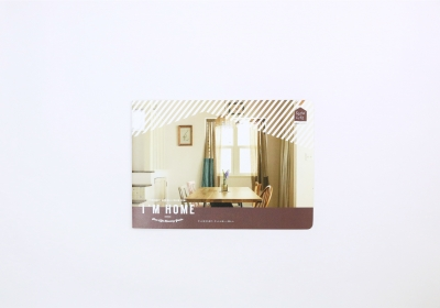 [実績紹介]コンセプトブック/株式会社スローライフ