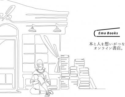 取材・インタビューの対応術〜グルメ・基本編〜取材・インタビューの対応術〜グルメ・基本編〜