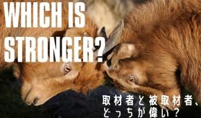 [実績紹介]MUNEHARU!!! ゆずインタビュー/中日新聞